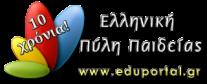 logo_edu10
